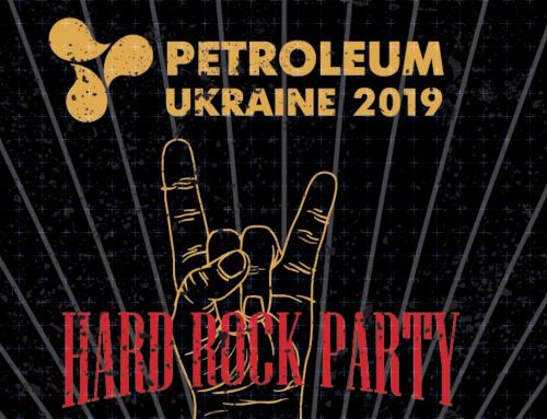 Petroleum Ukraine — под прицелом камер BOBINA